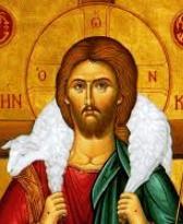 Christ agneau de Dieu
